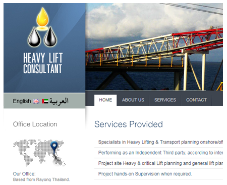 Heavylift Consultant